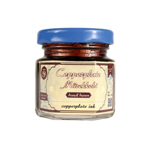 Koza Copperplate Mürekkebi 40 ml Brazil Brown Kahverengi